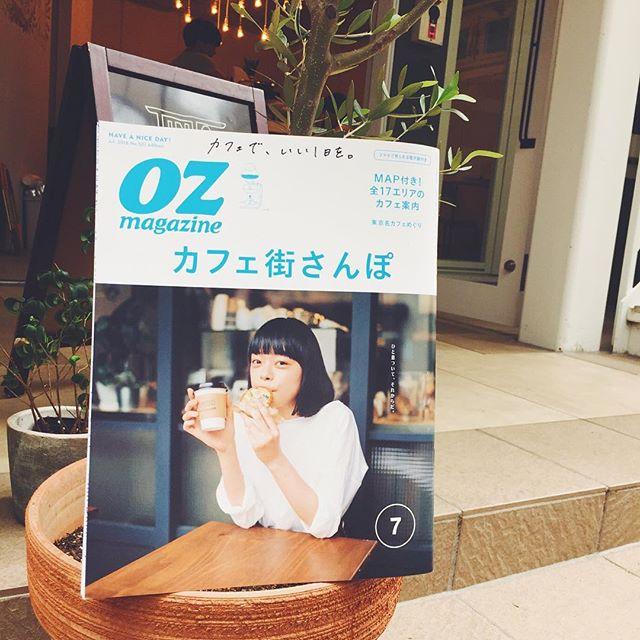 こんにちは!本日発売のOZ magazine『カ...