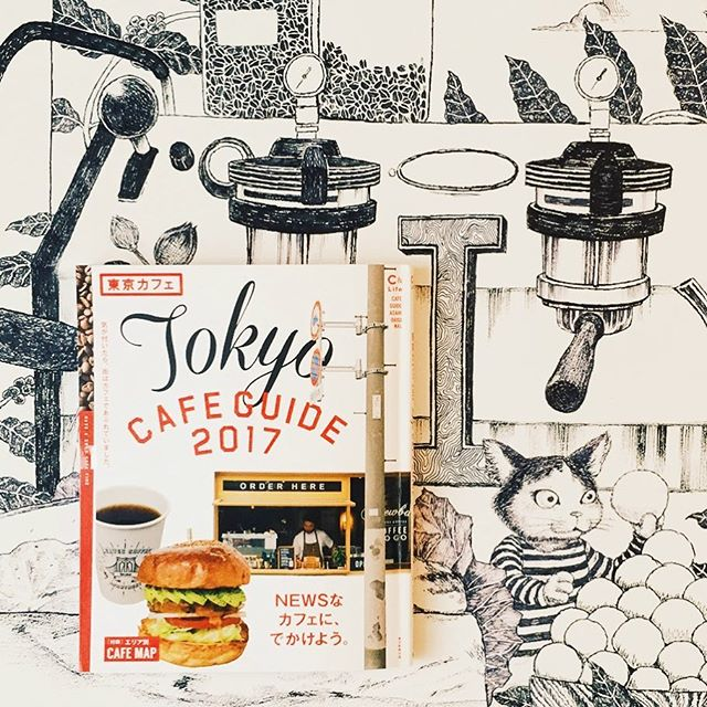 こんにちは!9/30発売の『Tokyo CAFE GU...