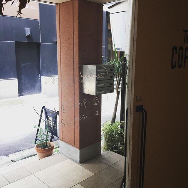 .おはようございます。本日、クッキー系の焼き菓子が揃っています。冷たいコーヒーと一緒にいかがでしょうか〜?お待ちしております。.TINTO COFFEE 月ー金  9:00ー18:30土・祝 10:00ー18:30...#coffee#cookie#coffeestand#coffeetime#tinto coffee#渋谷#青山#コーヒー#クッキー