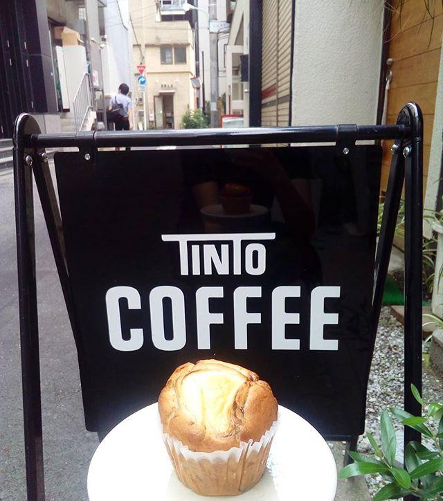 .おはようございます暑いような寒いようななんとも言えない気温ですが、昼過ぎには暖かくなるそうです昨日、美味しいコーヒー屋さん巡りをしたのですが、やっぱり美味しいコーヒーは人を幸せにしますねちなみに、TINTOCOFFEE美味しいコーヒーとお菓子ありますお待ちしてます.TINTO COFFEE 月ー金  9:00ー18:30土・祝 10:00ー18:30#coffee#coffeetime#coffeestand#tintocoffee#cake#cookie#お菓子#ケーキ#クッキー#マフィン#コーヒー#コーヒースタンド#渋谷#青山