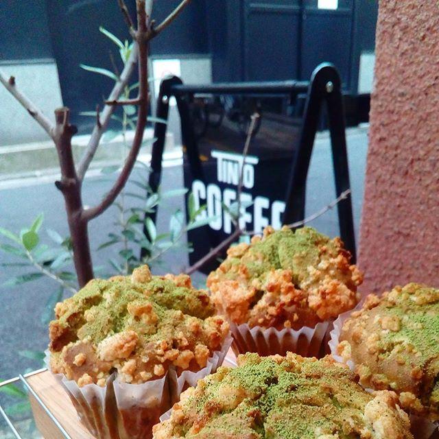 .おはようございますTINTOCOFFEEオープンしました抹茶ホワイトチョコレーズンマフィンも焼けました雨も止んだみたいなのでよかったら寄っていってくだだいねTINTO COFFEE 月ー金  9:00ー18:30土・祝 10:00ー18:30#coffee#coffeetime#coffeestand#tintocoffee#cake#cookie#お菓子#ケーキ#クッキー#マフィン#コーヒー#コーヒースタンド#渋谷#青山