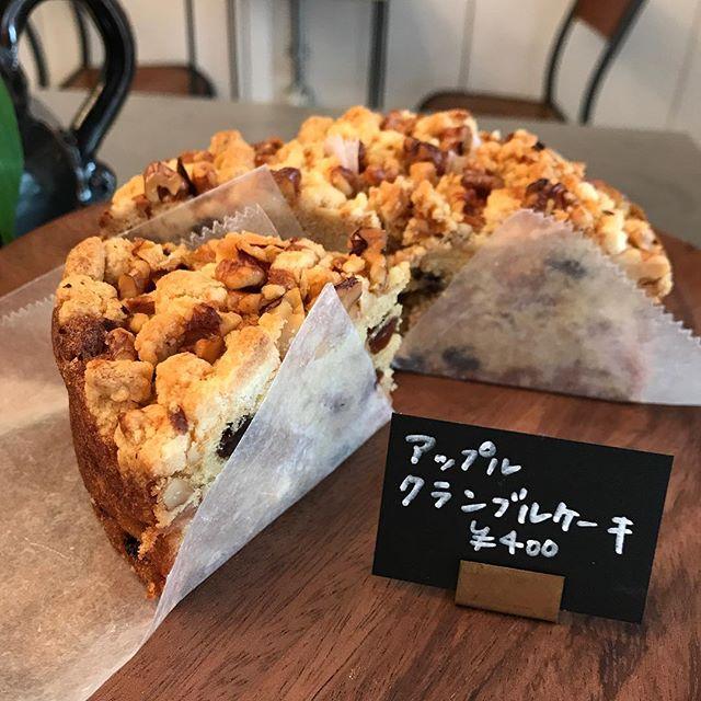 新作アップルクランブルケーキ、早い者勝ちです!長野県産のりんごをたっぷり入れました。シナモン香る生地に、サクサクのクランブルとクルミがアクセント。とっても秋らしいケーキです。深煎りのコーヒーやラテが合いそう!#tintocoffee #coffee #cakes #shibuya #おやつ