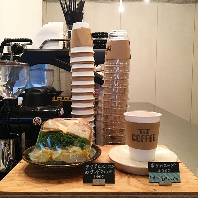 .本日も、日替わりのサンドウィッチとスープをご用意しております。スープは、単品購入も可能ですが、サンドウィッチと一緒に召し上がって頂くのが、おススメです!本日も18時半まで営業しております。...#渋谷#青山#表参道#コーヒー#コーヒースタンド#ランチ#coffee#coffeestand#latte#lunch