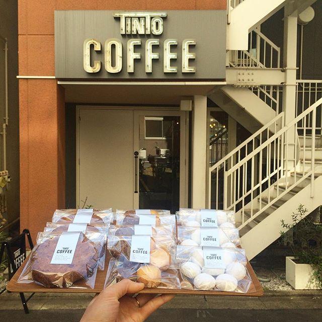 おはようございます︎ 良いお天気ですね︎今日もコーヒーに合うお菓子沢山焼いて待ってます♪#tintocoffee #渋谷#表参道#青山#焼き菓子#コーヒー#クッキー#レモンケーキ#コーヒー#スペシャリティコーヒー