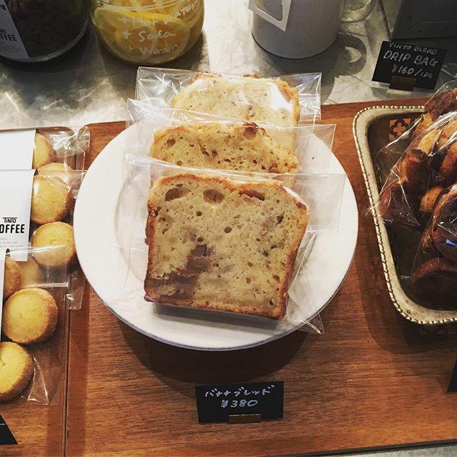 .本日、自家製バナナブレッドがお店に並んでいます!しっとりとしたパウンドに、バナナがごろっと入っていて、おいしいですよ◎ぜひ、コーヒーブレイクしにいらして下さいね!.#渋谷#青山#表参道#tintocoffee#coffee#coffeestand#coffeetime#coffeeshop#cake#cafe#コーヒー#コーヒースタンド#コーヒーショップ#ケーキ#バナナケーキ#カフェ#渋谷カフェ#青山カフェ#表参道カフェ