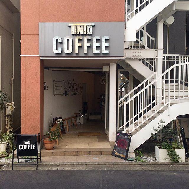 こんにちは︎ 天気もいいので今日はお花見日和ですね︎お花見のお供にコーヒーはいかがですか︎風が少し冷たいのでホットコーヒーがおすすめです♪マフィンも焼けました!残りわずかです.......。 #tintocoffee #coffee#サンドイッチ#ケーキ#焼き菓子#スペシャリティコーヒー #渋谷#表参道#青山