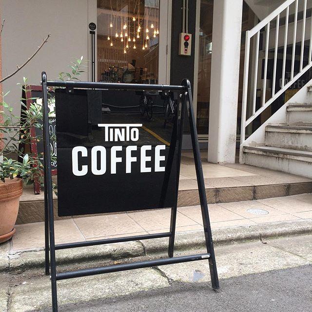 おはようございます︎ メンテナンス終わりました。ご迷惑おかけ致しまたがOPENさせて頂きます。外は暑いので熱中症にくれぐれもお気をつけくださいませ#TINTOCOFFEE#coffee#cookies#cake#コーヒー#チーズケーキ#バナナブレッド#ビスコッティ#クッキー#カフェラテ#テイクアウト#イートイン#渋谷#表参道#青山