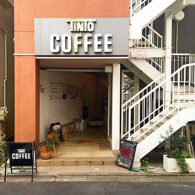 [営業時間変更のお知らせ]7月16日(月)は10:00-18:30でOPENさせていただく予定でしたが急遽、10時よりエスプレッソマシンのメンテナンスをする事になりました。メンテナンスが終わり次第OPENさせていただきます(インスタで連絡させていただきます。) ご迷惑お掛けしますが宜しくお願い致します。#TINTOCOFFEE#coffee#渋谷#表参道#青山#コーヒー#ケーキ#クッキー