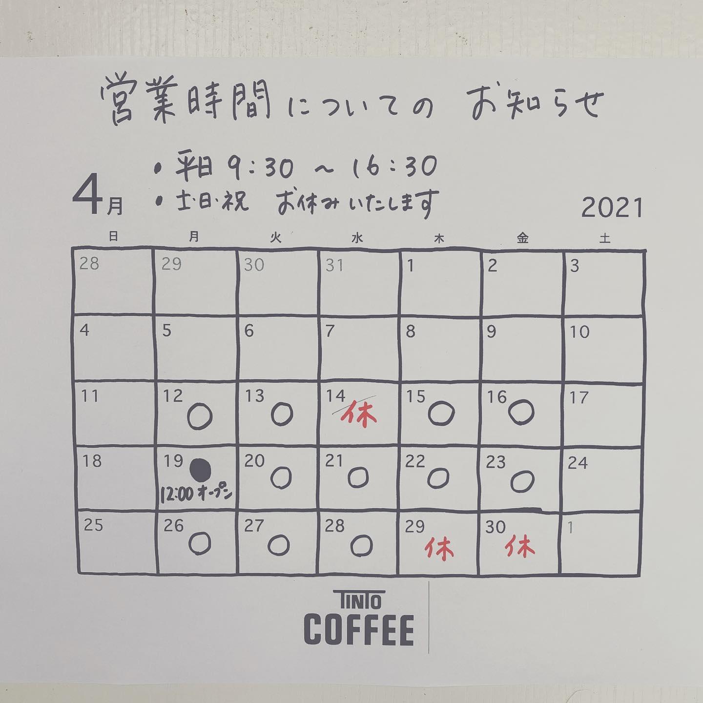 【4月の営業カレンダー】遅ればせながら、4月のカレンダ...